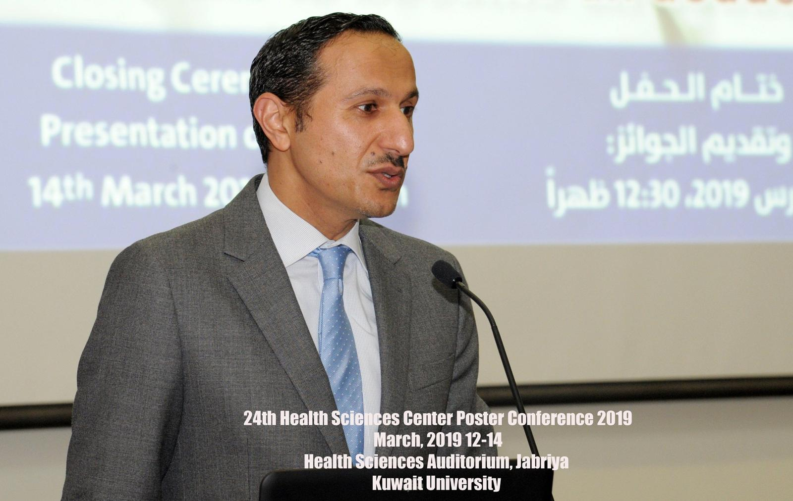24th Health Sciences Poster Conference 2019